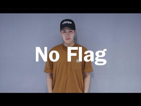 [New Choreographer] London On Da Track - No Flag l Choreography @DENNY @1997DANCESTUDIO