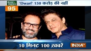 News 100 | 18th March, 2017 - India TV