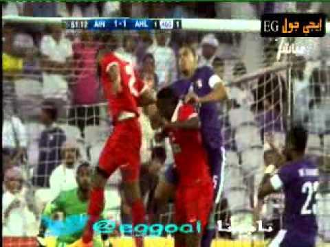 اهداف مباراة  العين الاماراتى 3-3  الأهلي الاماراتى