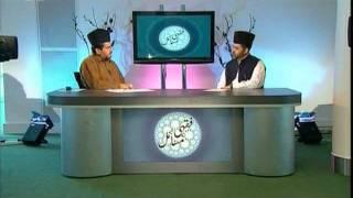 Fiqahi Masail #23, Questions on Jurisprudence - Teachings of Islam Ahmadiyyat (Urdu)
