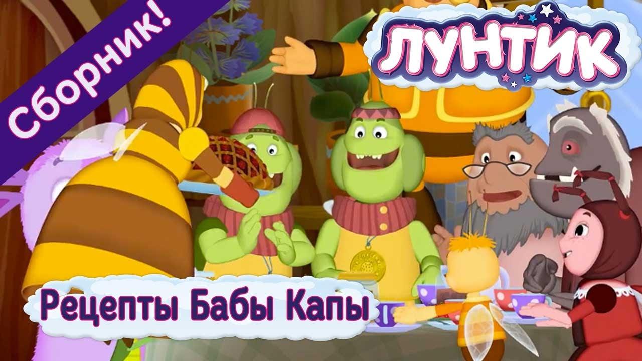 Разёбаные пироги баб фото фото 705-551