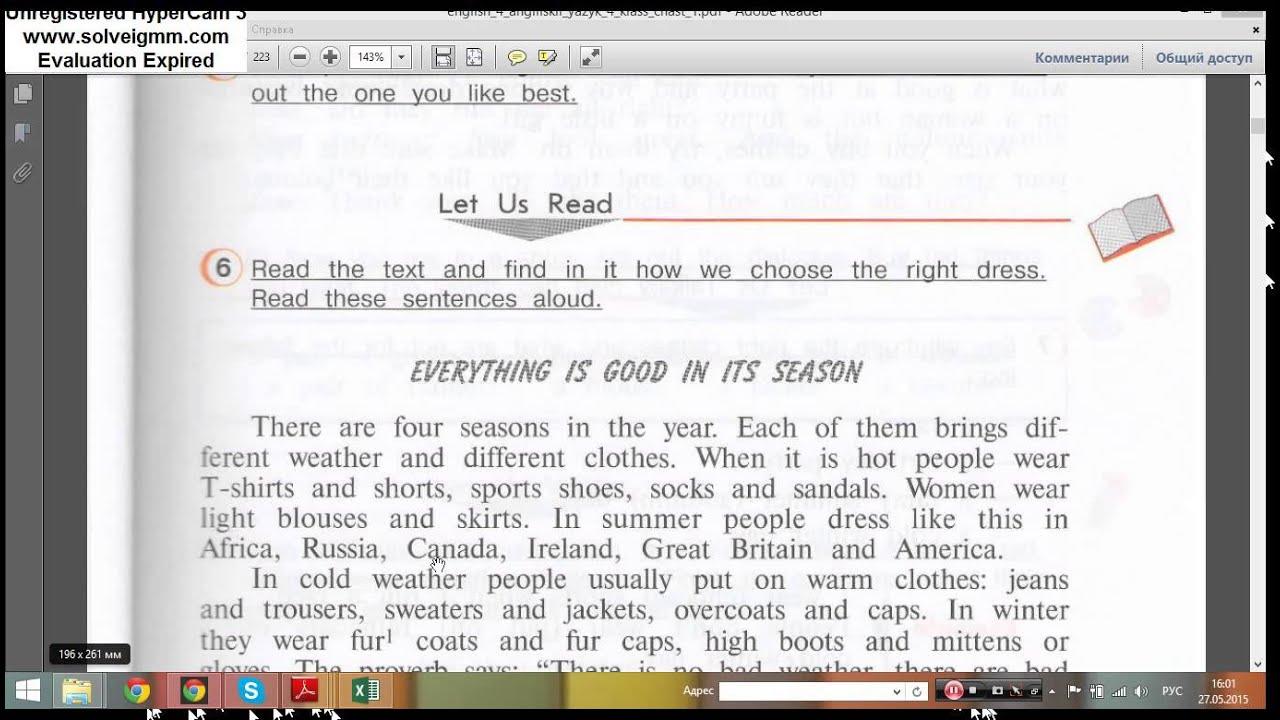 учебник английский язык 4 класс афанасьева