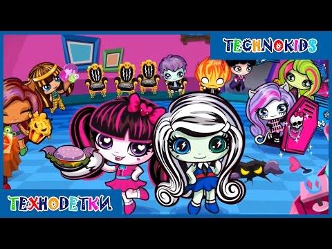 Monster High Minis Mania (By Animoca Brands) - Монстер Хай Минис Мания - iOS / Android - Gameplay