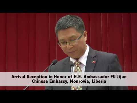 Arival Reception of Chinese Ambassador to Liberia  H.E Fu Jijun April 10, 2018