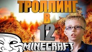 Битва Школ ! 12 Марта Москва