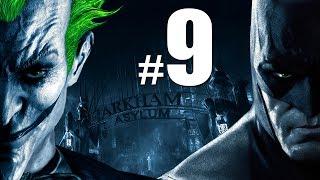 Batman Arkham Asylum 9 Большая серия