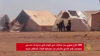 عودة النازحين لحي الوعر رغم سيطرة  قوة النظام