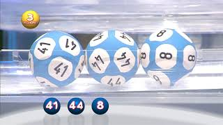 Tirage du loto du samedi 7 octobre 2017