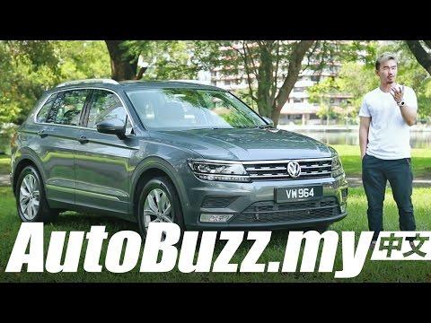 2017 Volkswagen Tiguan 1.4TSI Highline AutoBuzz.my