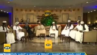 الشاعرصلاح ود مسيخ -1 -  ريحة البن -  الموسم الخامس - الحلقة الثالثة