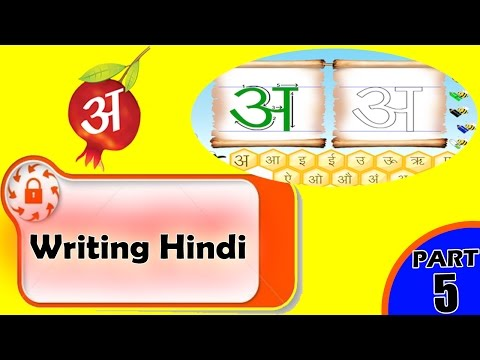 Hindi Consonants Tha Na | त थ द ध न in hindi | Hindi Consonants | Hindi Alphabet