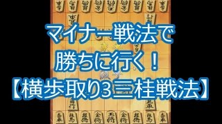 【将棋ウォーズ実況 342】 横歩取り(3三桂戦法)【10切れ】