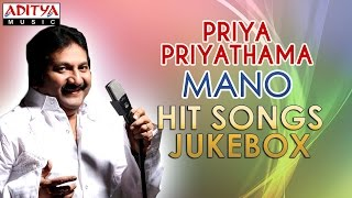 Priya Priyathama - Mano Telugu Film Hit Songs || Jukebox (Vol -1)