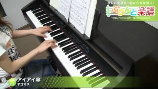 使用した楽譜はコチラ http://www.print-gakufu.com/score/detail/58325...