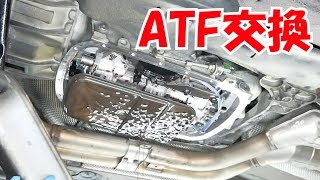 ATF交換【12万円BMWのある生活】(320i E46) ATF exchange 【Life with 120,000 yen BMW】