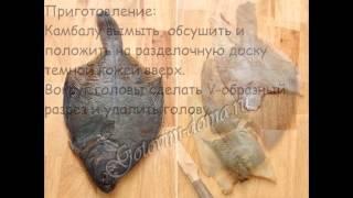 Холодные закуски рыбные:Камбала (разделка плоской рыбы на филе)