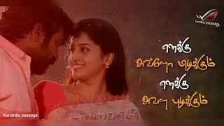 💕Ava en maga raani💕ava en devathai💕Karuppan love dialogue💞Vijay sethupathi love dialogue💞
