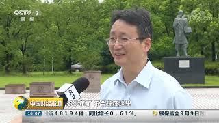 [中国财经报道]造纸企业盈利或有改善 纸价上涨趋势难持续| CCTV财经