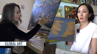 Художницы Динара Нугер и Ария Ореева | Global Art