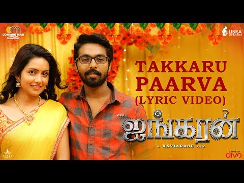 takkaru paarva song lyrics ayngaran film