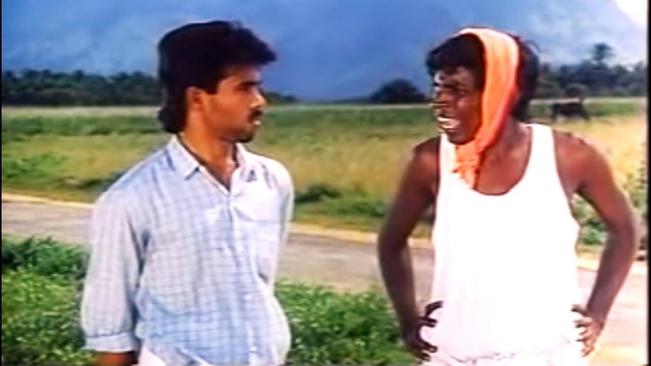 Download தினத்தந்தி பேப்பர்ல ஏ பெயர் கொட்ட எழுத்துல வரணும்| Vadivelu Rare Comedy Collection