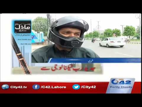 42 Live:  Law breaking on Signal free U turns of Lahore