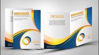 Comment Créer un Dépliant publicitaire à l'Aide d'Adobe Illustrator CC