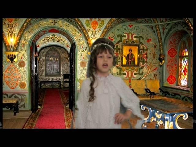 Изображение предпросмотра прочтения – КираТкач читает произведение «Сказка о мёртвой царевне и о семи богатырях» А.С.Пушкина