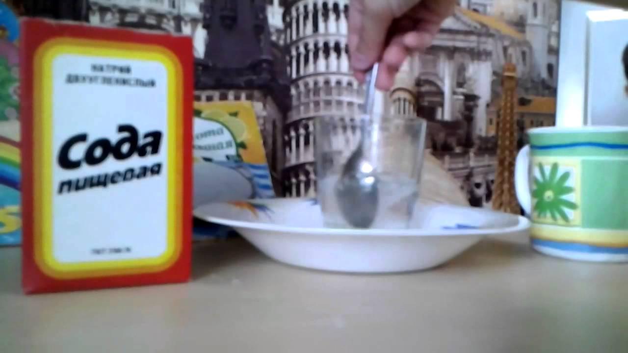 Как сделать газированную воду дома фото 735