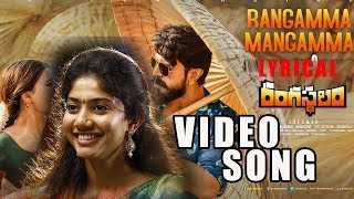 Rangamma Mangamma Video Song | Ramcharan | Sukumar | Samantha