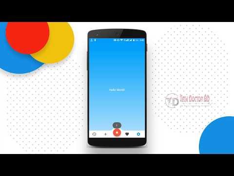 Create Smart Bottom Navigationbar | Bottom Navigationbar Customization In Android Studio