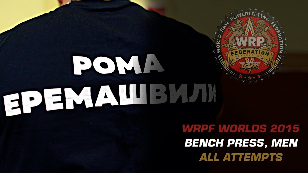 WRPF WORLDS 2015, BENCH PRESS (MEN), ALL ATTEMPTS