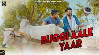 Buggi Aale Yaar - Anil Dhanori | New Haryanvi Songs Haryanavi 2018 | Veer Choudhary, Kavita Aggarwal