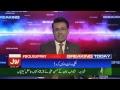 BOL News Punjabi Live Stream