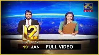 Live at 12 News –  2021.01.19 Thumbnail
