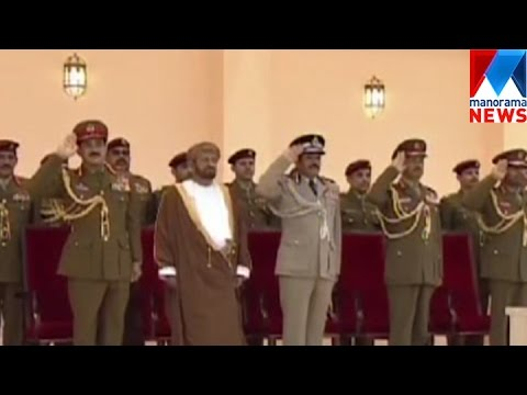 46th national day of Oman celebrated | Manorama News
