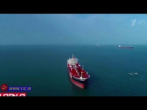 Госдепартамент США предупредил экипаж освобожденного иранского танкера о серьезных последствиях.