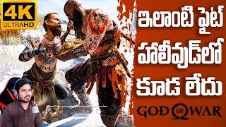 GOD OF WA_ GAME PLAY BY VIKRAM ADITYA | Episode#2 | In Telugu | VA Game World
