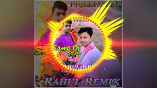 DJ 2018 supper hit khoratha song Dj Rahul remix and Dj samir