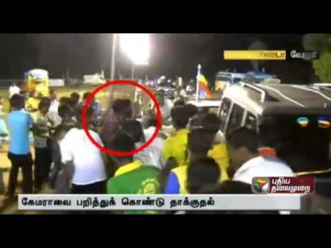 Black flag displayed person attacked by pmk workers in Vellore conference