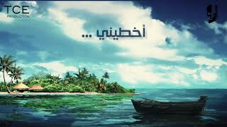 Didine Canon 16 -  KHTINI V2 (Official Video Music) beat by Kima Prod 2021