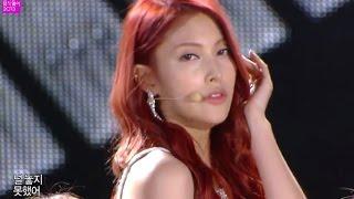 [HOT] KARA - Runaway, 카라 - 둘 중에 하나, Incheon Korean Music Wav…