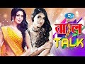 Jhal Talk | ঝাল টক | Nusrat Faria | নুসরাত ফারিয়া | Eid Special Talkshow | Rtv Entertainment