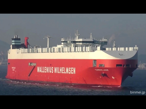 TAMERLANE - Wilhelmsen Lines vehicles carrier - 2017