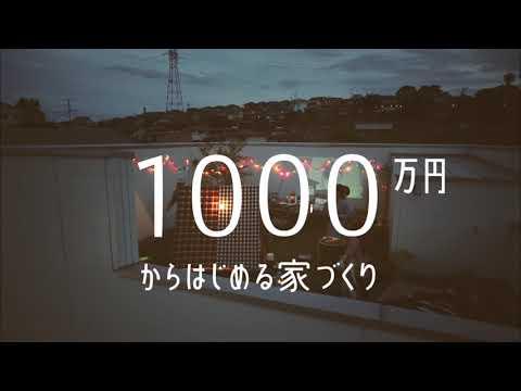 ZERO-CUBE+FUN パパ編 (30秒)/フジケン