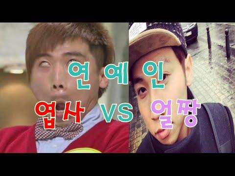 연예인들의 매력터지는 사진!?!? (feat.웃음주의)