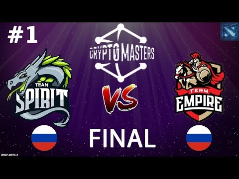 видео: СНГ ДЕРБИ в ФИНАЛЕ! | spirit vs empire #1 (bo5) | grand final | cryptØmasters