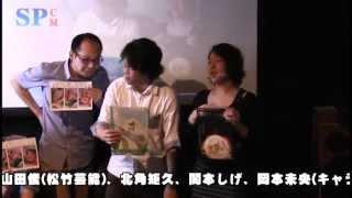 七月ハリケーン第七回公演 『走れ、マーメイド』 脚本 ふじまるしの 演...