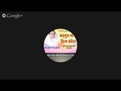 Bhagwan Ko Jati Nahi Bhakti Pyari 28_10_14