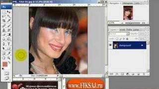 Photoshop  Фотошоп настройки быстрой маски